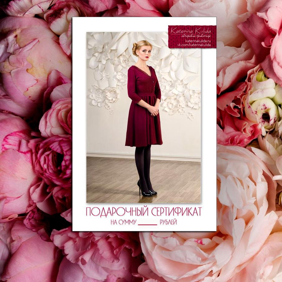 отличный подарок для девушки платье на заказ дизайнерское